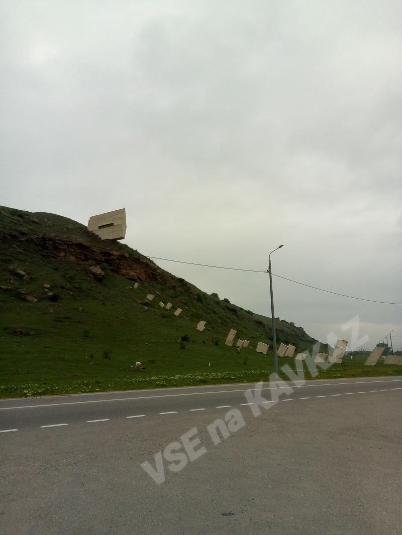 Дорога на Домбай