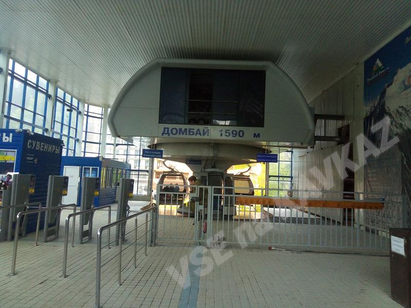 Станция подъемника