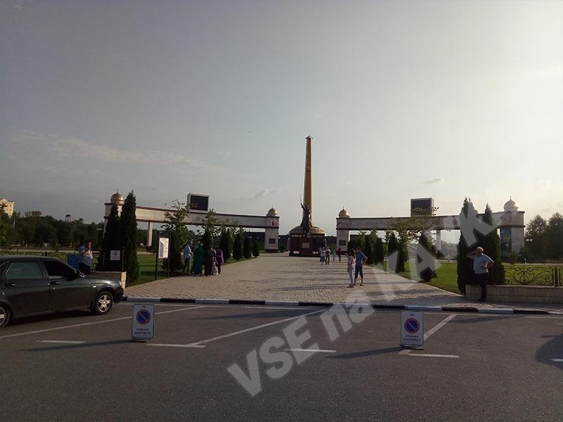 Музей им. Ахмата Кадырова